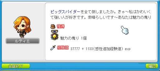 d0240665_742676.jpg