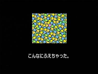 c0138466_9343661.jpg