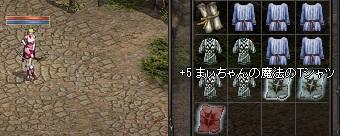 a0201367_16515895.jpg