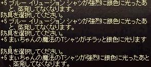 a0201367_1702128.jpg
