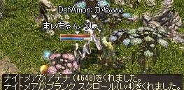 a0201367_2239580.jpg