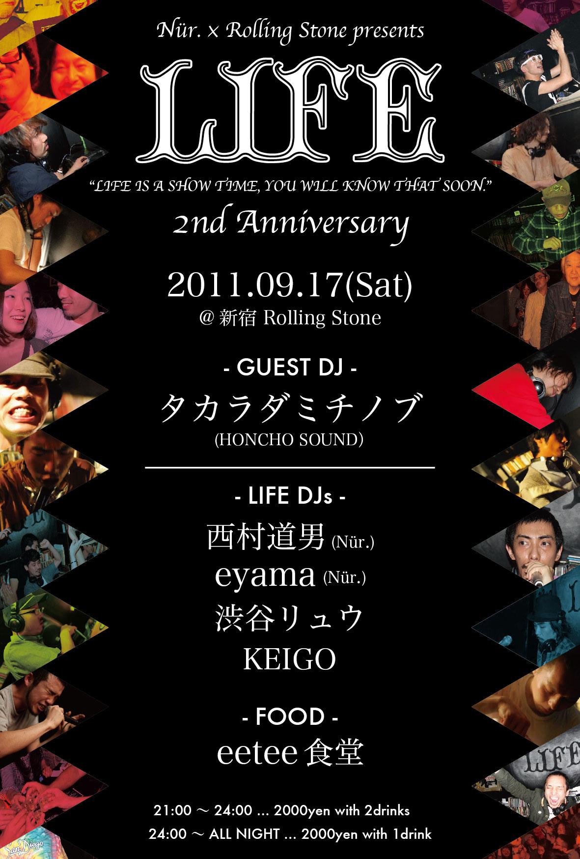 """9/17(土) \""""LIFE 2nd Anniversary\"""" Guest DJ: タカラダミチノブ_d0238669_2341966.jpg"""
