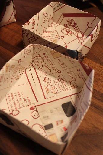 折り紙_c0180971_0301474.jpg