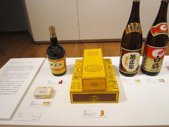 日本のロングセラー商品展_b0141474_1471942.jpg