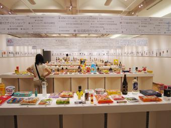日本のロングセラー商品展_b0141474_147973.jpg