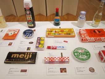 日本のロングセラー商品展_b0141474_1483813.jpg