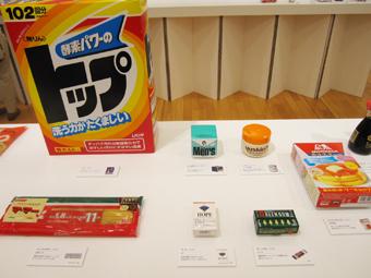 日本のロングセラー商品展_b0141474_1491996.jpg