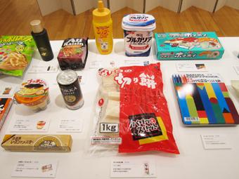 日本のロングセラー商品展_b0141474_1494211.jpg