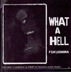 Human Recovery Project発のコンピ! WHAT A HELL FUKUSHIMA! 入荷!_d0246877_21423293.jpg