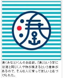 「名前」を紋章にしてくれるサービス_d0061678_158650.jpg