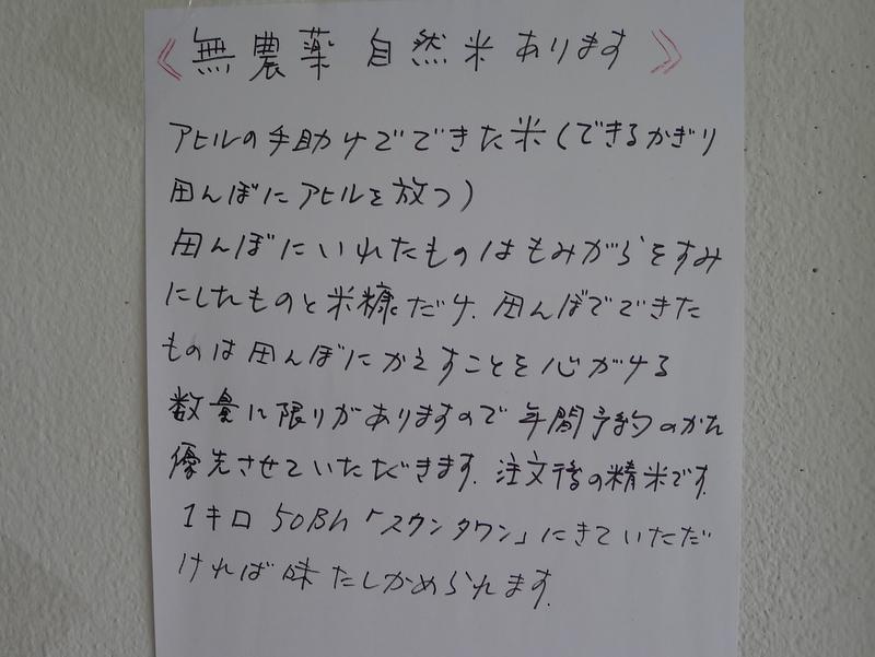 f0178278_11244583.jpg