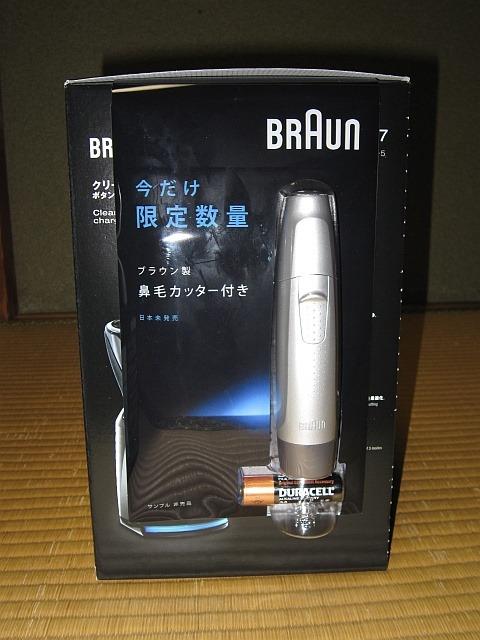 b0048879_048646.jpg