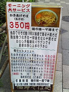 b0081979_2015596.jpg