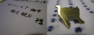 最終日_a0180681_16203542.jpg