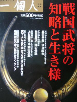 b0011584_555195.jpg