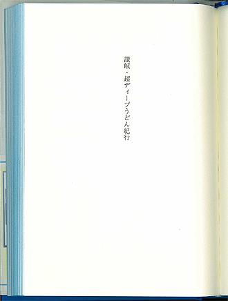 e0066586_761154.jpg