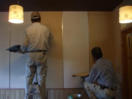 事務所の改装・・・その3_d0173687_16484168.jpg