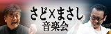 b0097689_10244497.jpg