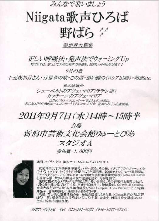 e0046190_201243.jpg