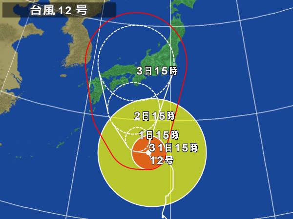台風に、気をつけてね~!_d0060693_199546.jpg