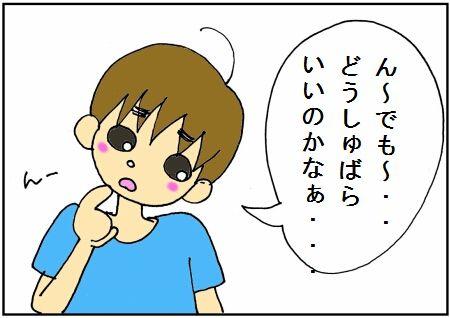 c0170700_0435189.jpg