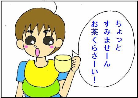 c0170700_0445060.jpg