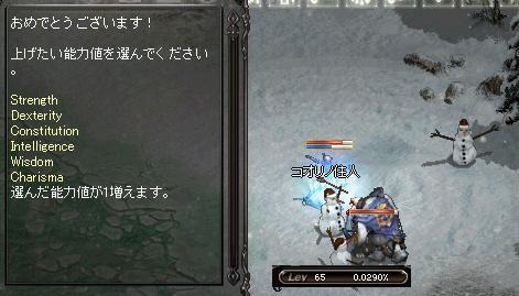 d0019500_113024.jpg