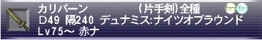 c0050101_0484075.jpg