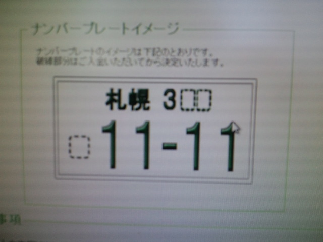 b0127002_21304973.jpg