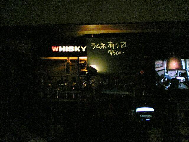thanks, bar ruina_c0077105_234875.jpg