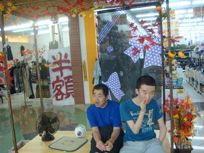 多気クリスタルタウンへ☆_a0154110_16244076.jpg