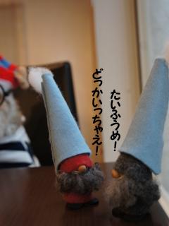 ハナゲたいふうの「め」_d0196124_1795457.jpg