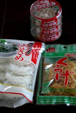 非常食でおかずを作る 4 クラゲとワカメ、春雨と鶏ささみのサラダ_b0048834_6181170.jpg