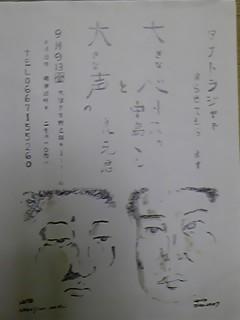 d0028334_15584451.jpg