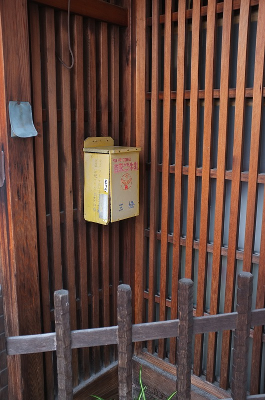 奈良町界隈 昭和の香り_f0050534_7274783.jpg