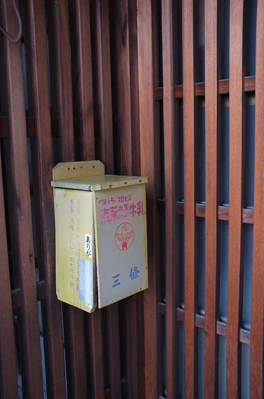 奈良町界隈 昭和の香り_f0050534_728306.jpg