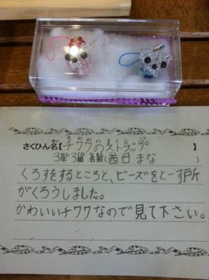 f0131934_834278.jpg