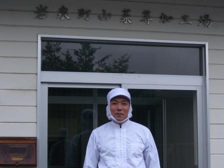 山菜加工場へようこそ(山ウド編)_b0206037_14352216.jpg