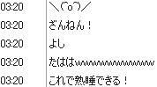 b0171744_19165827.jpg