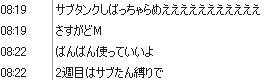 b0171744_1920826.jpg