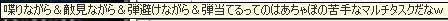 b0171744_19303113.jpg