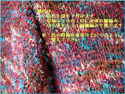 b0133147_11111061.jpg
