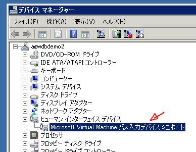 Hyper-V 仮想マシン接続でマウスが動かない & 画面が一部しか表示されない状況からの回復_d0079457_2258167.jpg