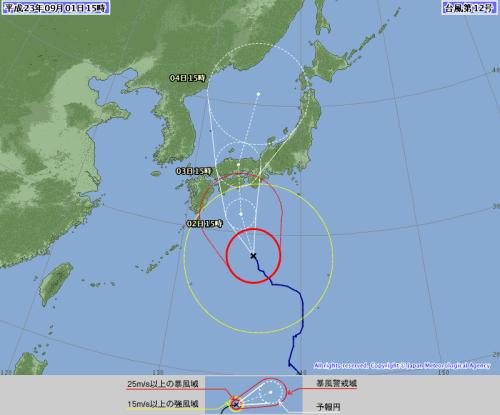 台風12号の進路が変わりました_b0164360_17532955.png