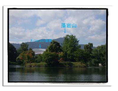 f0126363_1453277.jpg