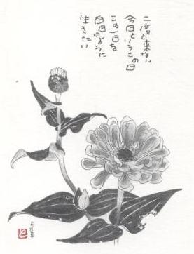 f0139963_18561363.jpg