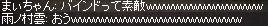 a0201367_2164643.jpg