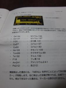 a0027275_1955401.jpg