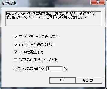 f0070279_11513843.jpg
