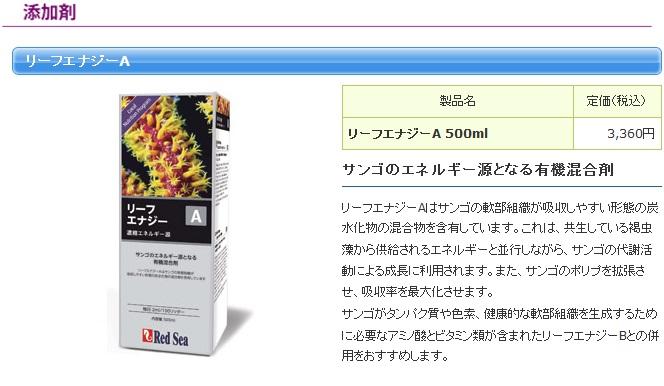 9/1 店長日記_e0173381_1913165.jpg
